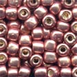 Mill Hill Pebble Glass Beads - 05555