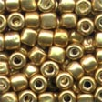 Mill Hill Pebble Glass Beads - 05557