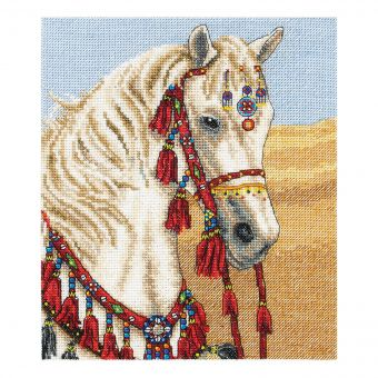 Anchor Cross Stitch - Arabian Horse