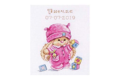 Alisa - RABBIT MI BABY GIRL