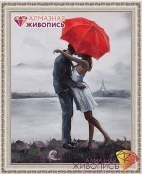 Diamond Painting Artibalta - Kiss under Umbrella