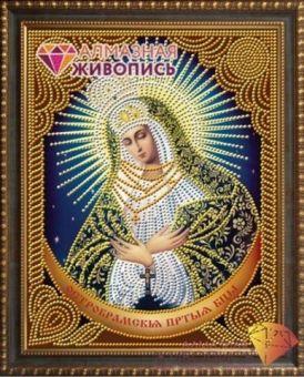 Diamond Painting Artibalta - Lady of the Gate of Dawn