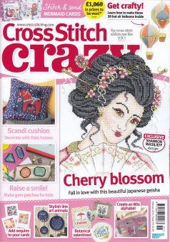 Cross Stitch Crazy - Ausgabe 251