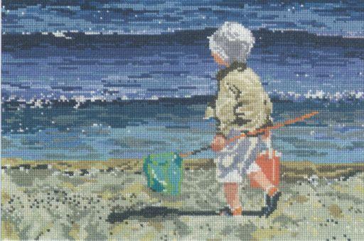 DMC - By The Sea