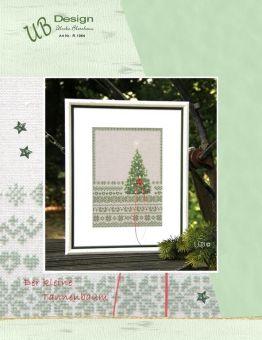 UB-Design - Der kleine Tannenbaum