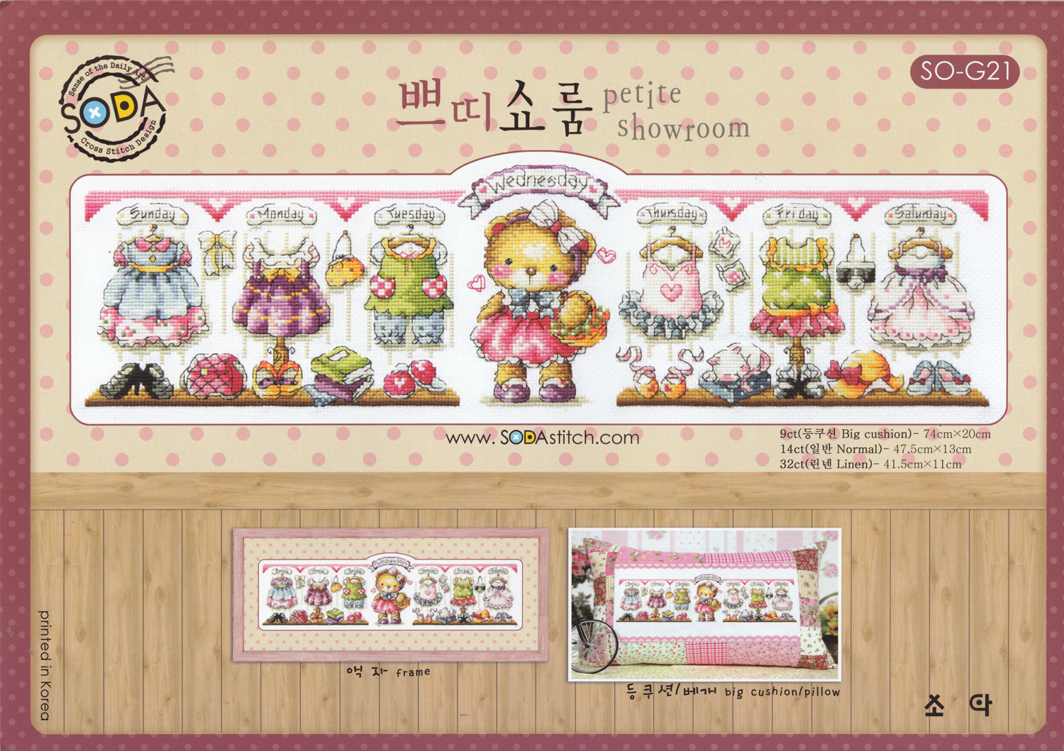Cross stitch corner new 2017 dmc floss color card incl new colors soda stitch petite showroom geenschuldenfo Choice Image